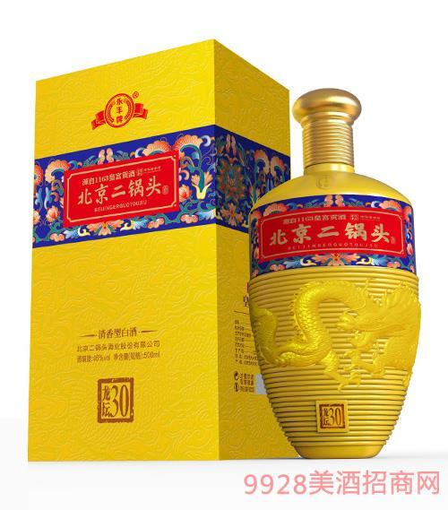 北京二��^酒����30 46度500ml