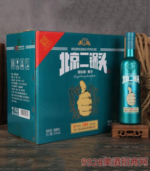 北京二��^酒���H版・甄牛(�{色)42度500ml