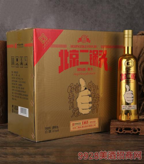 北京二��^酒���H版・甄牛(金色)42度500ml