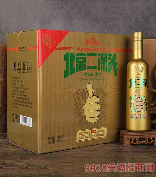 北京二锅头酒国际版·甄牛(金色绿标)42度500ml