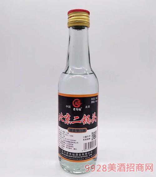 君有福北京二锅头黑标42度250ml