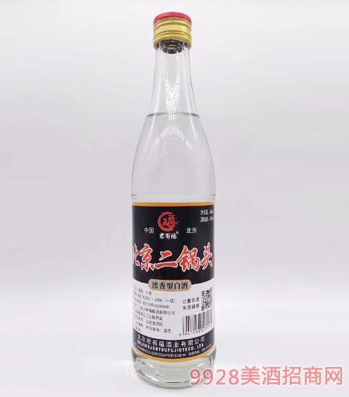 君有福北京二��^酒黑��42度500ml