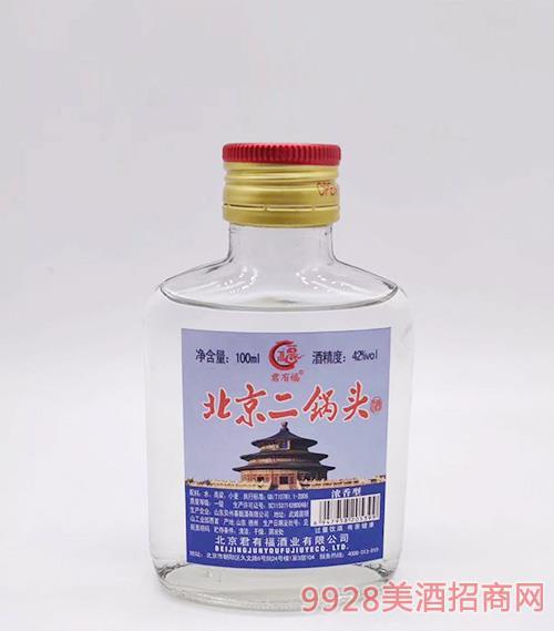 君有福北京二锅头42度100ml白瓶