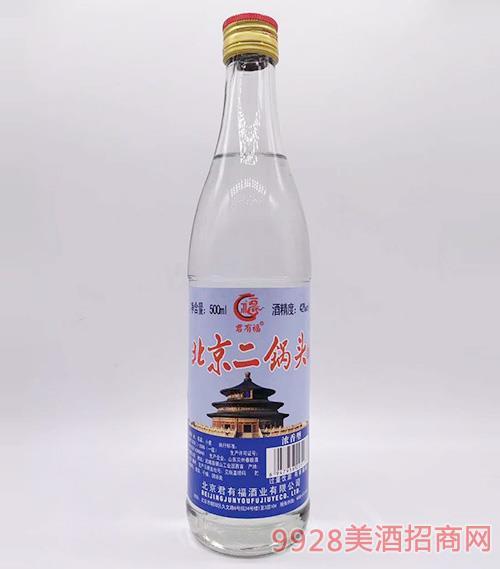君有福北京二锅头42度500ml白瓶