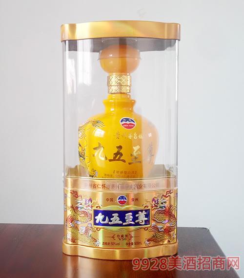 九五至尊V50珍藏酒500ml