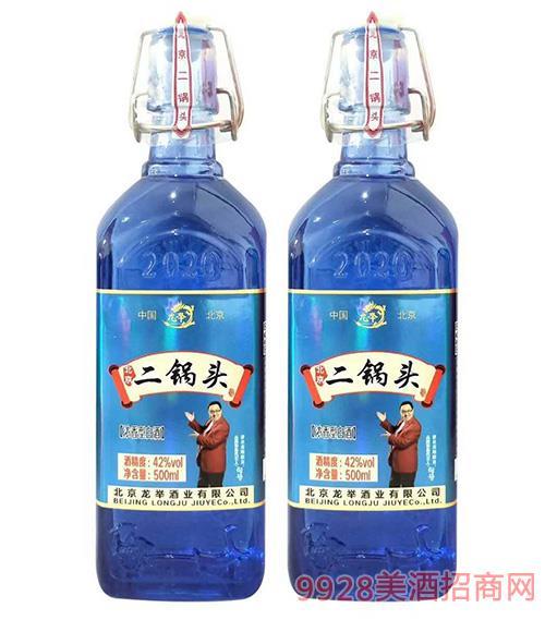 龙举北京二锅头42度500ml蓝瓶