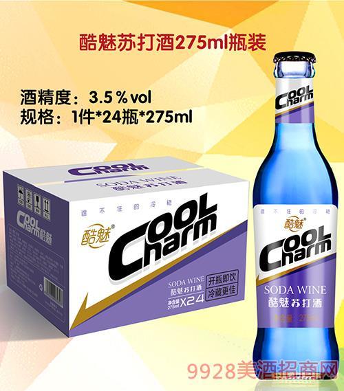 酷魅苏打酒275ml瓶装