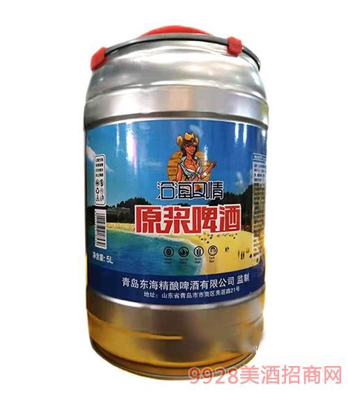 沿海风情原浆啤酒5L