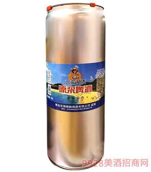 沿海风情原浆啤酒10L