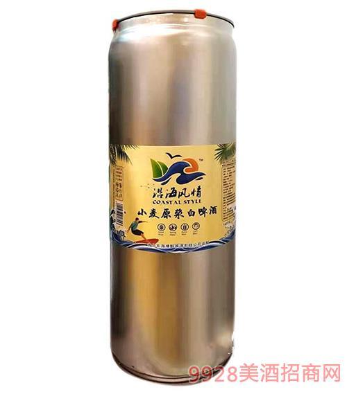 沿海风情原浆白啤酒10L