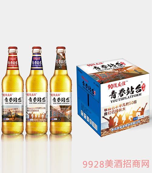 90后友�x青春站�_啤酒