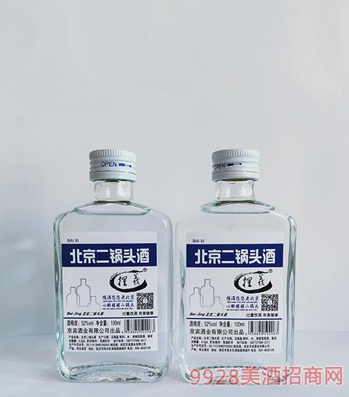北京二锅头酒52度100ml