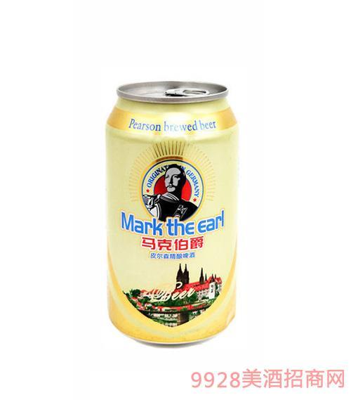 德国马克伯爵皮尔森精酿啤酒330ml罐装