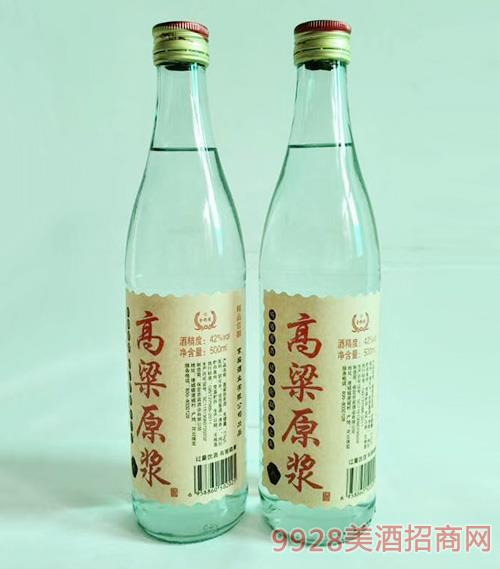 高粱原�{酒42度500ml