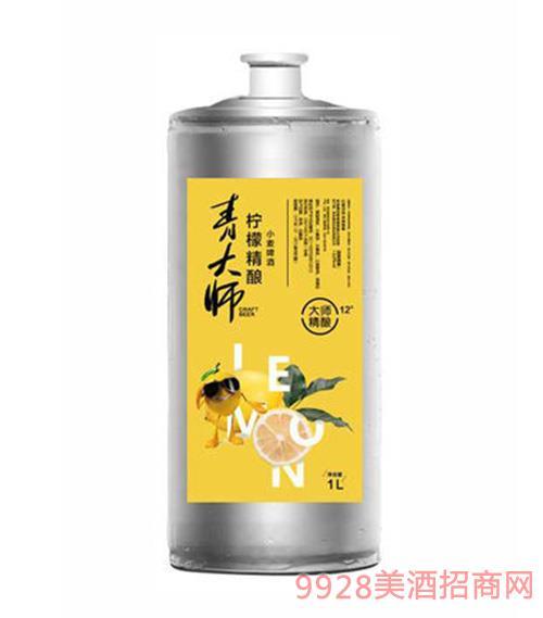 青大师柠檬精酿小麦啤酒1L