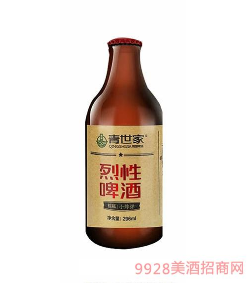 青世家烈性啤酒296ml
