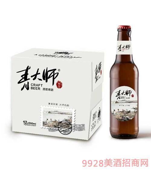 青大师青岛印象原浆啤酒500ml