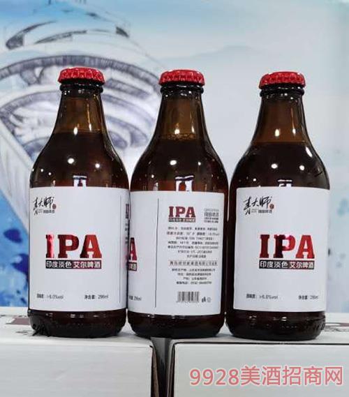 青大师IPA艾尔啤酒