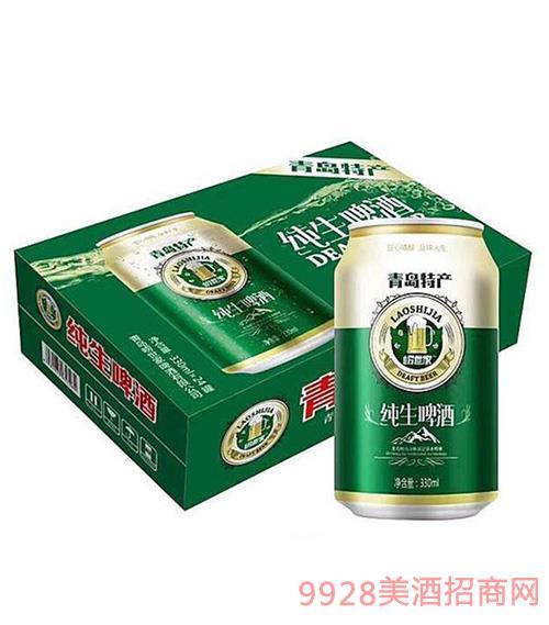 崂世家纯生啤酒330ml
