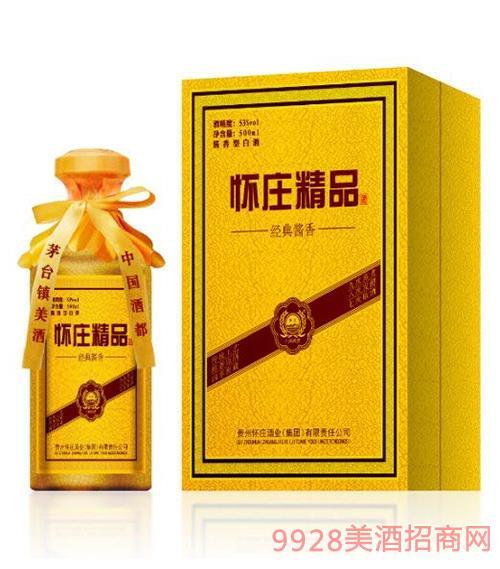 怀庄精品经典酱香53度500ml