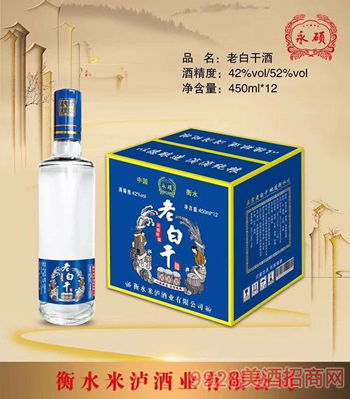永�T老白干酒450mlx12�{��