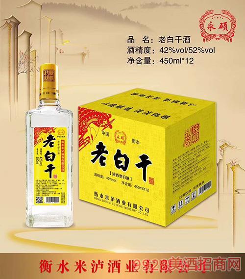 永�T老白干酒450mlx12 老白干光瓶酒