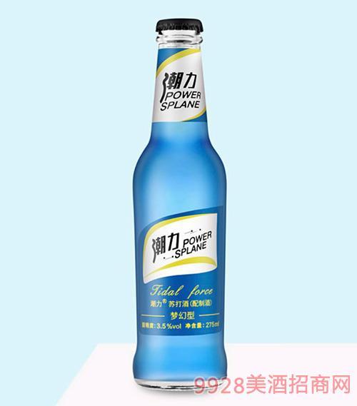潮力苏打酒梦幻型3.5度275ml