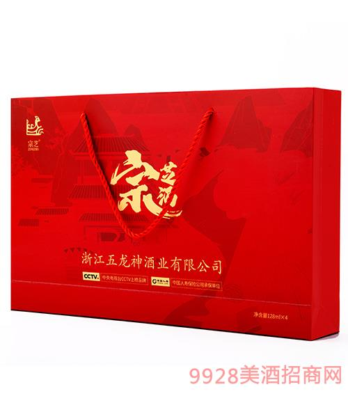 宗芝酒�t盒