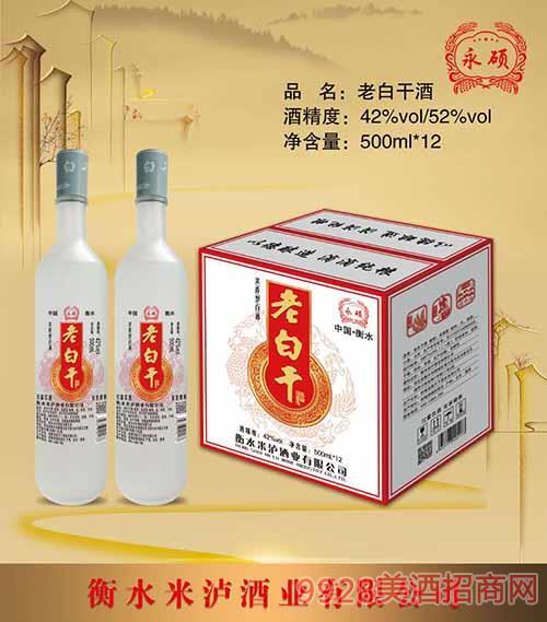 永�T老白干酒42度500ml(�t�耍�
