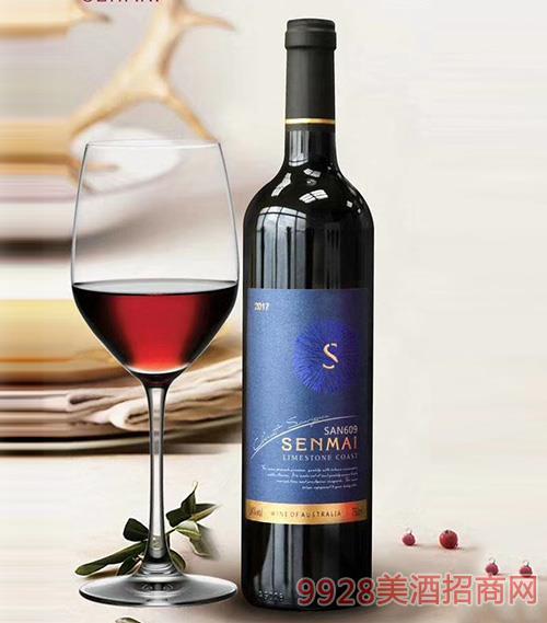 石灰岩海岸赤霞珠干红葡萄酒14度750ml
