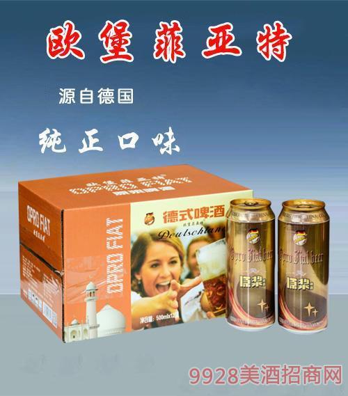 500ml10度/12度原浆啤酒(浑浊型)