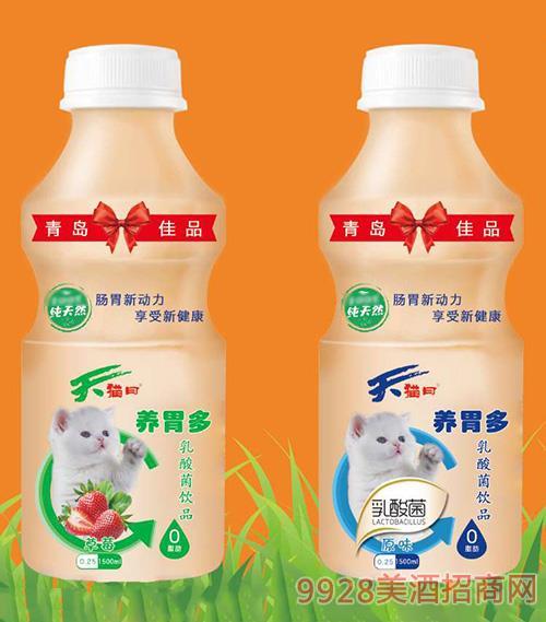 养胃多乳酸菌饮品1500ml
