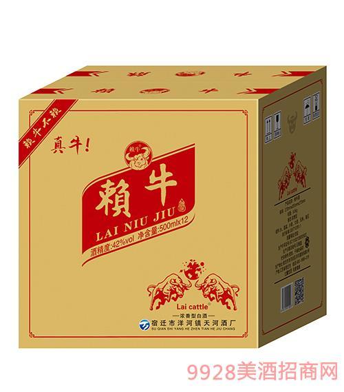 赖牛酒42度500mlx12箱装