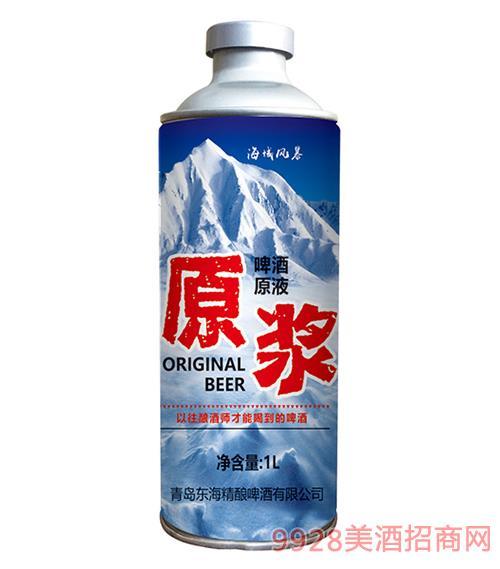 啤酒原液原浆(蓝)4.5度1L