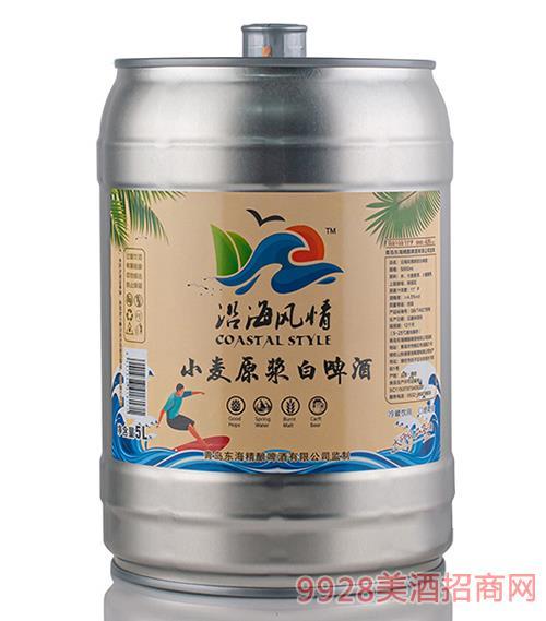 小麦原浆白啤酒4.5度1L