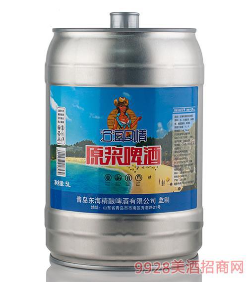 原浆啤酒4.5度5L