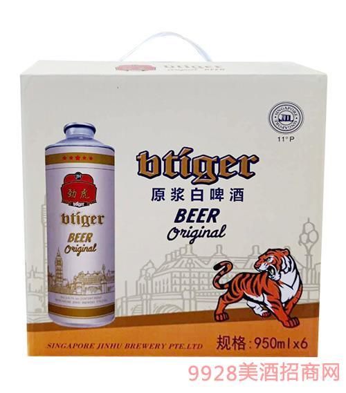 新加坡劲虎原浆白啤酒箱装