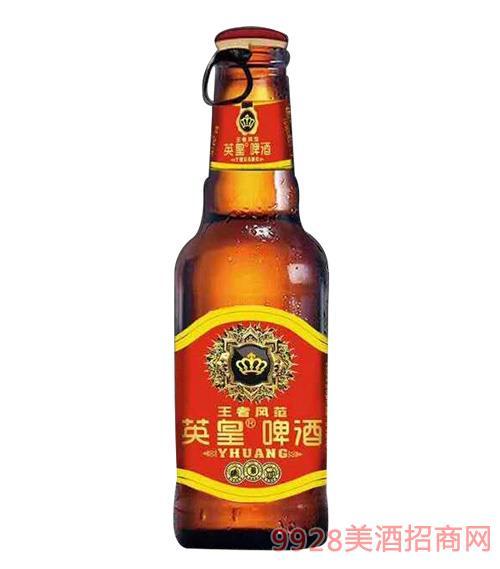 英皇啤酒(拉�h)