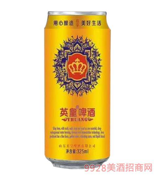 英皇啤酒罐装325ml