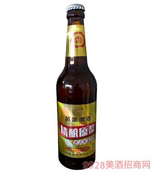 英皇啤酒德式小��精�白啤500ml