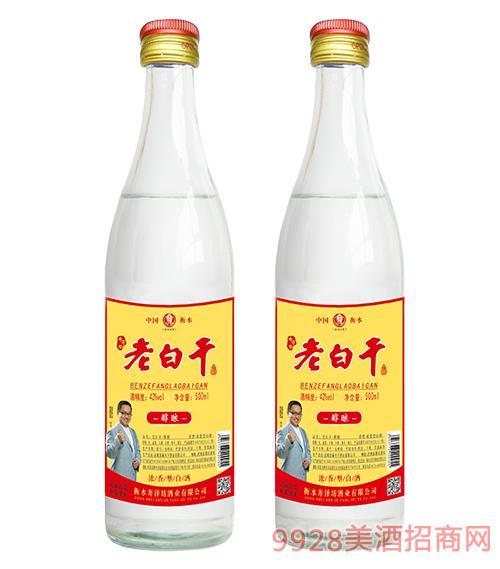奔泽坊老白干酒醇酿42度500ml