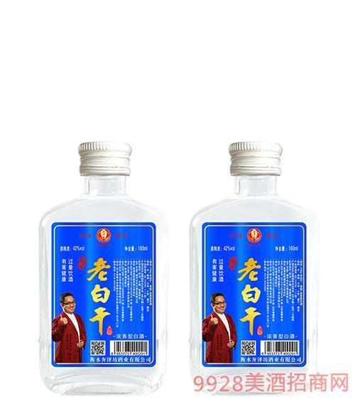 奔泽坊老白干酒42度100ml