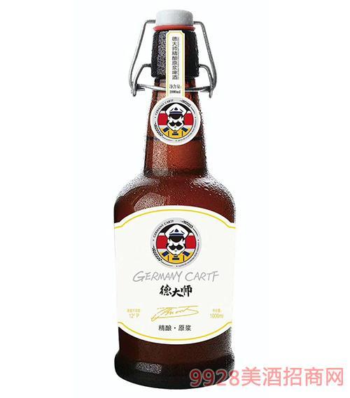 德大师精酿原浆啤酒