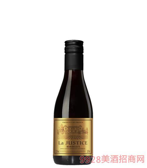 正�x光芒干�t葡萄酒187ml