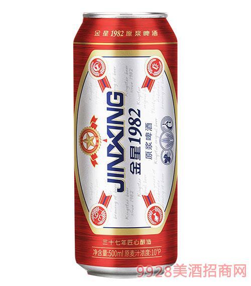 金星1982原浆啤酒500ml