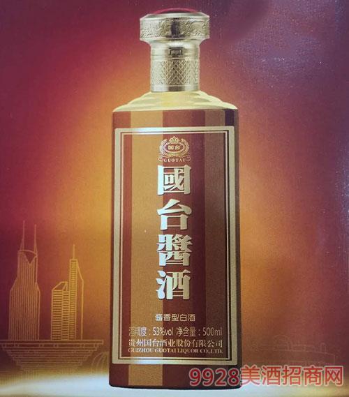 國臺國醬酒53度500ml