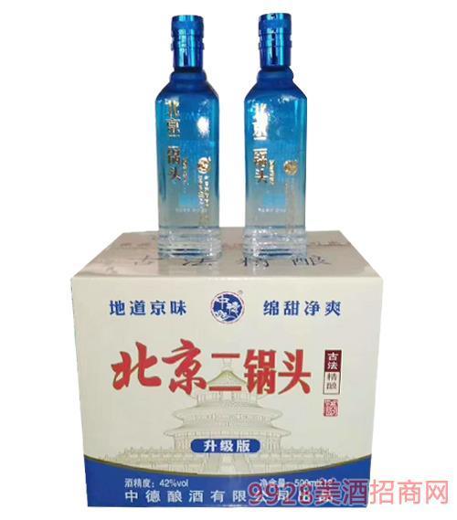 北京二锅头酒升级版42度500mlx12