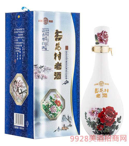 杏花村老酒52度500ml