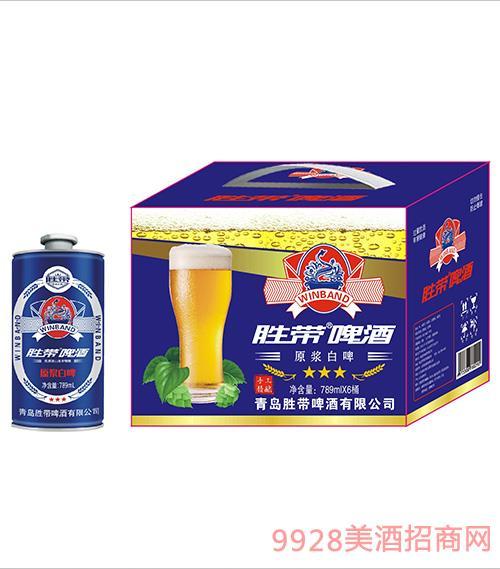 胜带啤酒白啤原浆789ml*6桶