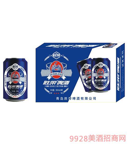 胜带啤酒(普通罐蓝色)330ml*24罐